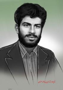 شهید-علیرضا-مسلم-زاده-212x300