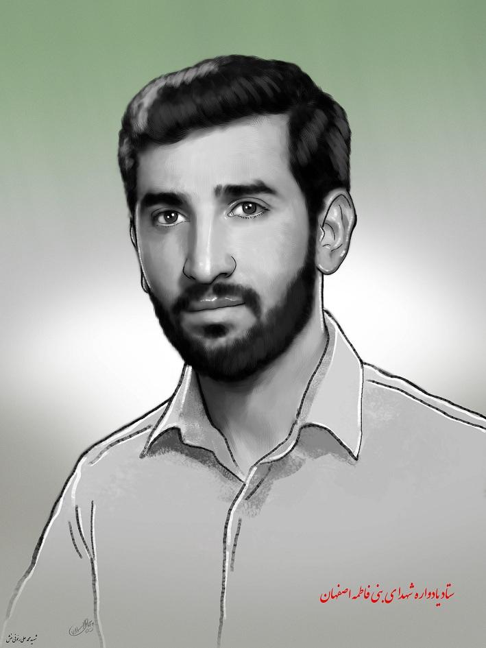 شهید محمد علی رئوفی منش 01