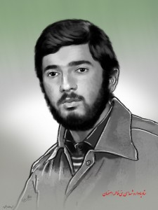 شهید ابوالقاسم آشتی جو 01