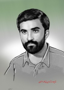 شهید حسینعلی همتی پور