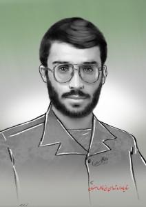 شهید حسین مرادیان