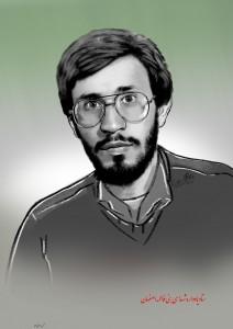 شهید رسول عمرو