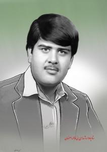 شهید سید ناصر شجاعی