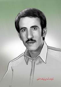 شهید علی اشجع1