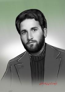 شهید محسن نم نبات