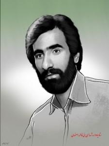 شهید محمد حسین محلوجی 01