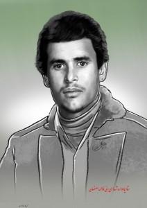 شهید محمد رضا نوروزی