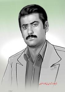 شهید محمد علی آدم زاده
