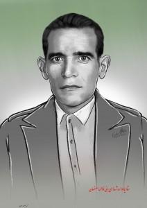 شهید نصرالله احمدیان