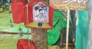یادواره شهدا بنی فاطمه اصفهان از نگاهی دیگر